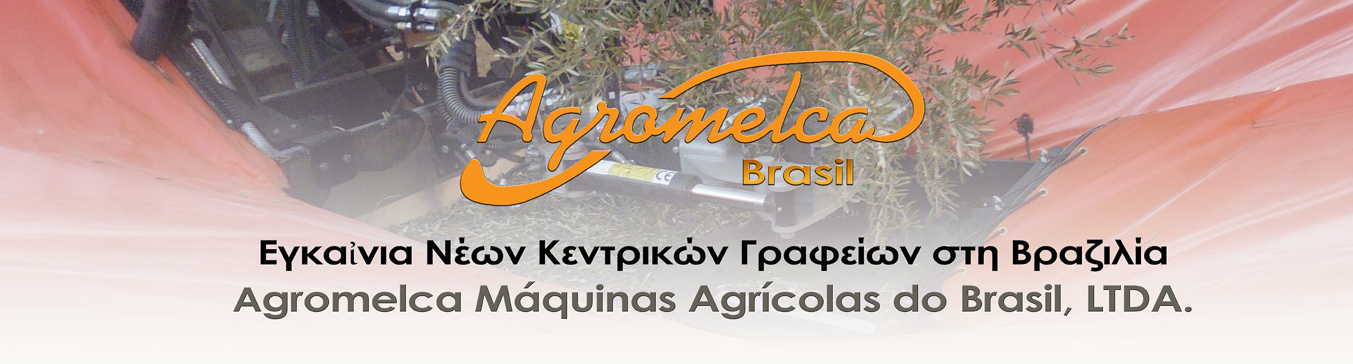 equipos_recolectores_de_aceituna_y_frutos_secos_agromelca_en_brasil_griego-banner